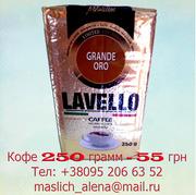 Кофе LAVELLO (Великобритания),  натуральный,  молотый,  250 грамм