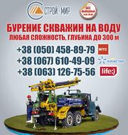 Бурение скважин под воду Одесса. Цена бурения в Одесской области скваж