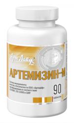 Артемизин-М новый натуральный противогельминтный комплекс