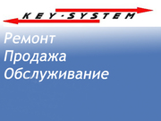 Key-System Одесса Компьютерный сервис
