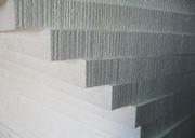 Пенопласт (пенополистирол) – изоляционный материал