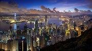 Горящие туры в Гонконг от турфирмы Mamma Mia!