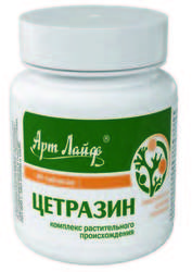 Цетразин фитобиотик