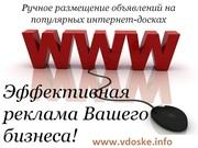 Реклама в интернете. Раскрутка сайта. Создание сайта бесплатно.