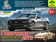 Деревянные пазлы 4Д «Гоночное авто» лазерная резка собственное производ