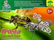 Деревянные пазлы 4Д «Пчела» лазерная резка собственное производство 160 грн.