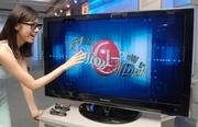 Ремонт телевизоров Одесса