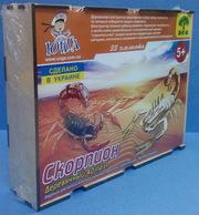 Деревянные пазлы 4Д «Скорпион» лазерная резка собственное производство 170 грн.