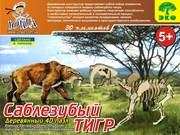 Деревянные пазлы 4Д «Саблезубый тигр» лазерная резка собственное произ