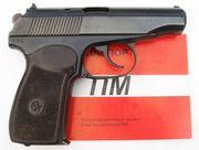 Сувенирное (деактивированное) оружие - ммг