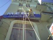 Услуги промальпинистов на высотные рем-строй-монтаж работы.