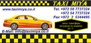 Экскурсии,  такси,  трансферы по Израилю с «Такси Мия»