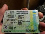 Автодокументы,  тех паспорта на авто и мото транспорт,  водительские уд.