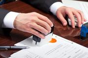 Продажа готовых фирм ООО с Лицензией (ТОВ з Ліцензіею)