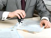 Продажа готовых фирм ООО без НДС (ТОВ без ПДВ)
