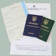 Временный и постоянный вид на жительство в Одессе