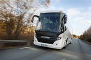 Лицензия на перевозку пассажиров автомобильным транспортом