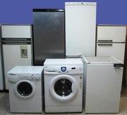 Выкупаем дорого стиральные машинки  и другую технику,  вы