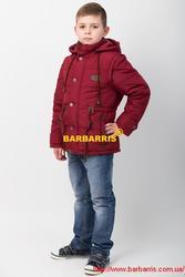 Детские куртки оптом от TM Barbarris