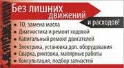 Ремонт авто в Одессе – комплексный подход