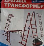 Сдам в аренду лестницу - трансформер и трехсекционную лестницу.