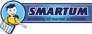 Развивающие курсы для детей от академии «Smartum»