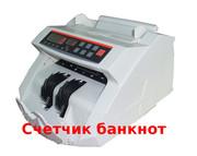 Купюросчетная машинка (счетчик банкнот) 2089 PRO UV/MG