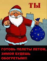 Пеллеты продажа Одесса к отопительному сезону