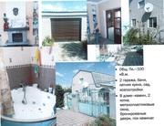 Продам дом 3 комнаты,  100м2,  Овидиополь