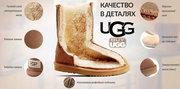 Угги  по выгодной цене в Украине