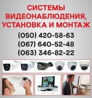 Камеры видеонаблюдения в Одессе,  установка камер Одесса