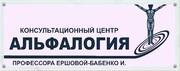 Психологическая диагностика личности в Одессе