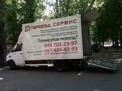 Ищете услуги по грузоперевозке ТОГДА ВАМ К НАМ.