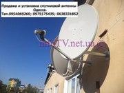 Купить спутниковую антенну Одесса магазин infotv