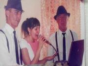 Вокально-инструментальная группа «ПРОВАНС»