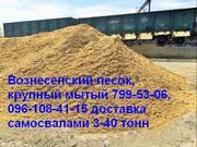 Вознесенский песок для производства бетона в Одессе