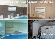 Осушители воздуха для бассейнов в Одессе