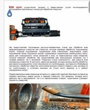 ХКМ групп SB-61 Портативный-Расточно-Наплавочный станок