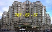 Продажа квартир,  3-к. в ж/к «Сабанский».