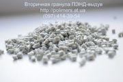 Вторичная гранула полиэтилен ПЭНД-277, 273-276,   ПС-УМП,  ПП,  ПЕ-100,  ПЕ