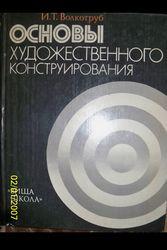 Хорошо изданные книги с репродукциями художников эпохи Реннесанса