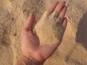 Доставка песка,  щебня,  цемента.