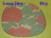 Блюдо из глины большое диаметр 24см