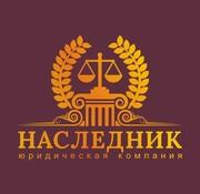 дать объявление продажа недвижимости в рязанской области