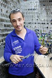 Дубликат ключа с чипом иммобилайзера