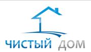 Чистый Дом - клининговая компания Одесса