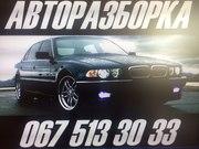 Разборка BMW Е38 Е39 Е65 Е53