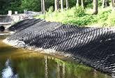 Геотекстиль для укрепления склонов,  берегов