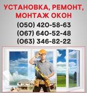 Пластиковые окна Одесса,  установка металлопластиковых окон Одесса.