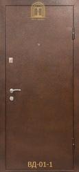 Входные стальные двери с порошковым покрытием оптом и в розницу